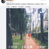 张歆艺挺着大孕肚每天坚持1100米游泳,调侃自己自带游泳圈!