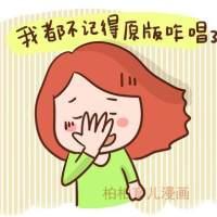 宝宝刚学会说话时有多可爱?网友:女儿指着电视说要看今日说谎