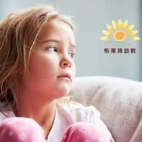 家园共育 | 培养幼儿好情绪的五个有效方法