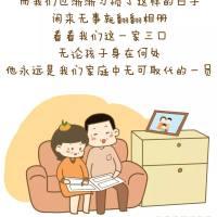 我们还能陪孩子多久?感动无数爸妈的漫画,刷爆朋友圈!
