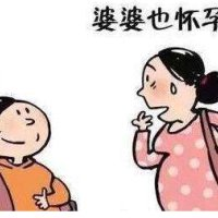 儿媳坐月子,52岁的婆婆怀孕了:要把孩子生下来给儿子做伴!