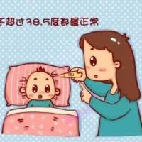 【育婴百科】孩子打完疫苗发热怎么办?想了解详情点击阅读