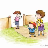 幼儿教师入园离园时的沟通内容和技巧!| 巧手教育