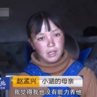 云南一7岁孩子曾被家暴!宁愿住在树上也不愿回家,还称想弄死继父……