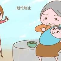 婆婆偷偷给娃喂水,喂盐,我提议和婆婆分开住,错了吗?