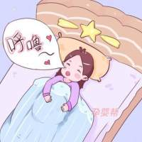 孕期睡觉不要忽视这几种情况,不利于胎儿正常发育!