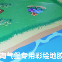 经典森林主题彩绘地胶,打造经典淘气堡儿童乐园