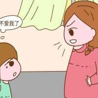 家长对孩子大吼,可能会影响孩子的性格,还在做的家长停止吧