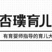重庆一女子, 持刀砍伤14个幼儿园儿童, 作为家长应该这样教育孩子