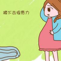 你可能不知道孕期这三种方式上厕所会让胎儿不舒服,特别是第一个