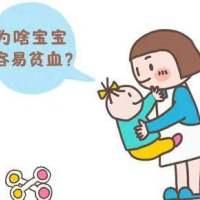 孩子缺铁了,辅食应该怎么吃?大人该如何预防宝宝缺铁?