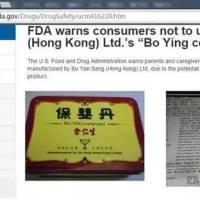 """虎门人,还在买这些香港""""神药""""?真相让你吃惊……"""