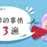 【心至柔母婴健康】重要的事情说三遍,Kegel运动很重要!!!