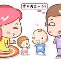 二胎宝妈告诉你,第一次生娃和第二次生娃差别有多大?看了很戳心