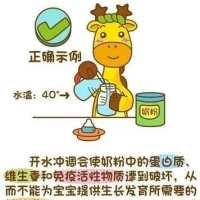 冲奶粉是先加水还是先加奶粉?冲奶粉的8个误区,90%的宝妈都中招!