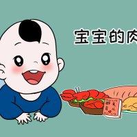 1岁大的宝宝贫血,大部分原因是因为,宝妈没有给宝宝吃这种食物