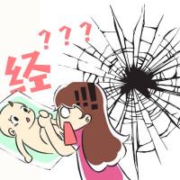 出生仅一周的宝宝就来月经!网友:新生儿性早熟真的没听过!