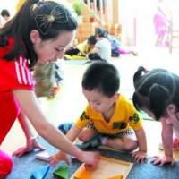 该不该上幼儿园?盘点幼儿园孩子能学到的技能