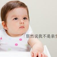 辟谣:试管婴儿是夫妻双方亲生的吗
