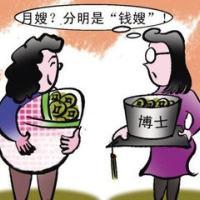 北京高级月嫂多少钱_家家母婴
