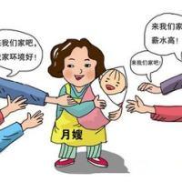 重庆月嫂培训班哪家最好?