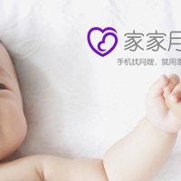 怀孕前缺维D孩子语言能力差