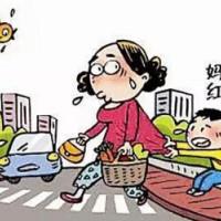 父母的这些习惯可能毁了孩子的一生!