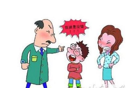 儿童逆反心理