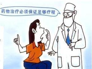 妊娠合并肺结核