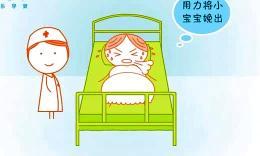 胎儿娩出期
