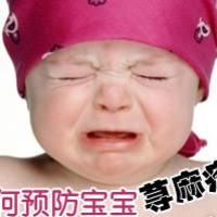 婴儿荨麻疹