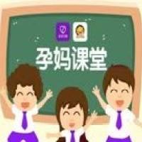 家家月嫂联合森巴早教推出孕妈课堂,8.20开课啦!