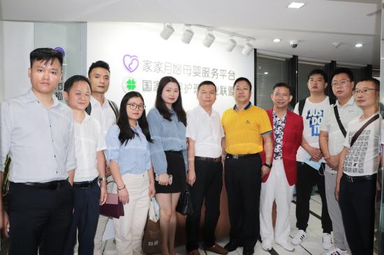 新征程,新发展!贵州省投资促进局领导莅临家家母婴集团合作考察
