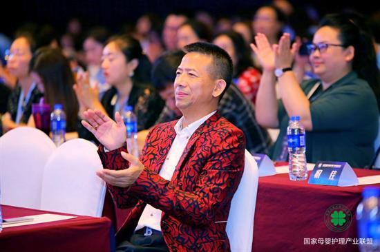 第六届中国生活服务业大会年度人物之母婴引领者戴子雄