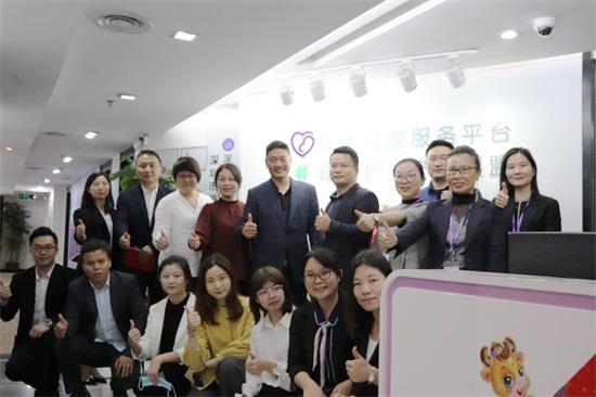 强强联合 家家母婴集团与碧桂园服务事业部致力打造高端家政母婴服务