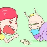 【家家母婴】孩子总是磨磨蹭蹭千万不要催,父母试试这几个方法,有奇效