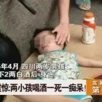 【家家母婴】这些食物不能喂宝宝,一口都不行!亲戚敢乱喂,别怪我翻脸!