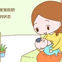 妈妈的奶水够不够宝宝吃,答案藏在这三处细节里,很好判断