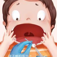 【职业体验】小记者变身小牙医,探索牙齿的奥秘!