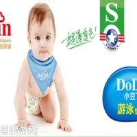 惊爆!这样使用婴儿游泳纸尿裤,婴儿游泳好处更多!