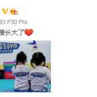 杨威双胞胎女儿病刚好就忙训练,乐乐体操天赋胜过姐姐为其做示范
