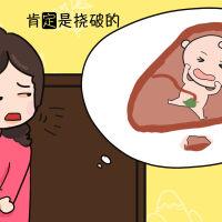 """孕妈36周破水早产,质疑胎儿""""挠破""""的,医生:敢作敢当别乱甩锅"""