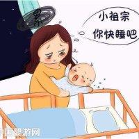 宝妈福利!宝宝夜间哭闹不睡觉的所有原因及处理方法,建议收藏!