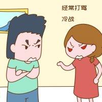 父母在家里常有这些行为,就别怪孩子以后记恨你,别大意