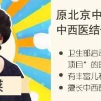 张思莱:给母乳妈妈的几条建议!越早看收获越大