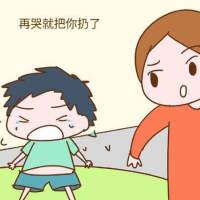 父母有五种行为,最令孩子受伤,影响一生