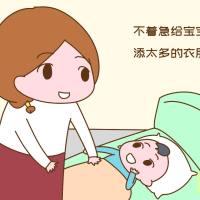 秋季哪种宝宝不容易生病?医生:这三方面做得好,宝宝不往医院跑