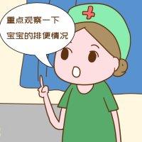 寶寶出生前三天,做好這些護理工作很重要,不然對娃傷害大