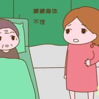 遇上这些情况,婆婆再好也别让帮带娃,不然就是自找麻烦