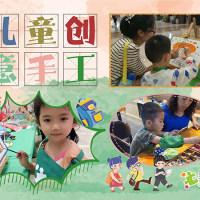 手乐汇儿童创意手工:简单有趣的儿童DIY手工